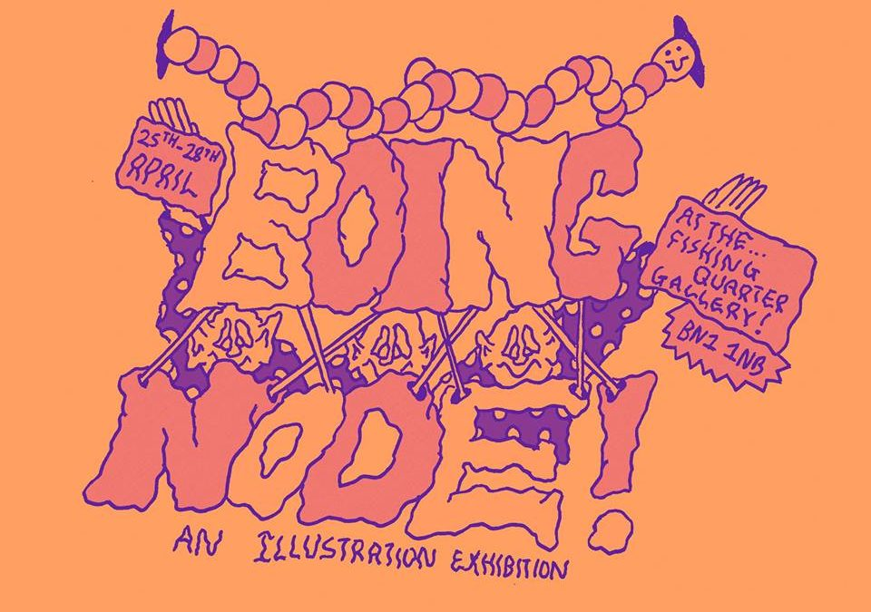 Level 5 Illustration Exhibition Boing Node!